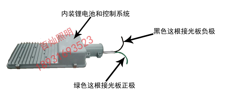 manbetxtiyu网站zhao明太阳neng锂dian二ti化路灯接线图
